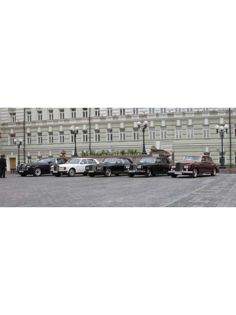 Rolls-Royce 100th Anniversary Celebration